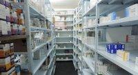 Аптека «Ахуза» – информация об аптеке