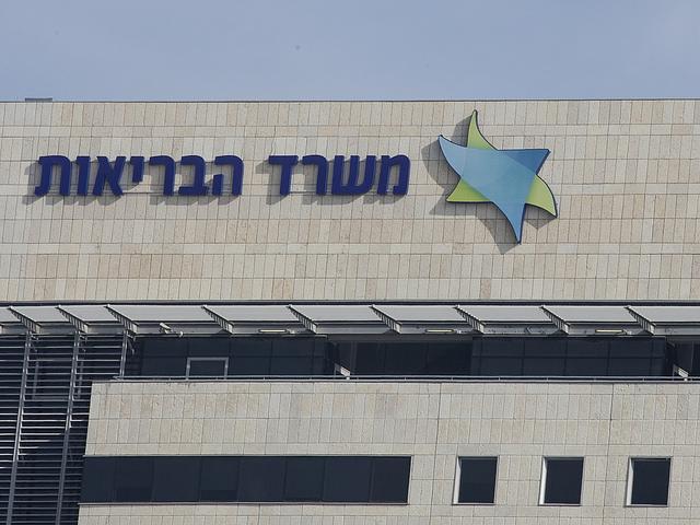Цены на лекарства в Израиле