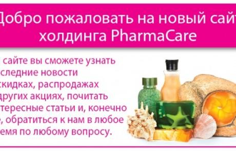 Торговый дом PharmaZone – продажа лекарств в Израиле