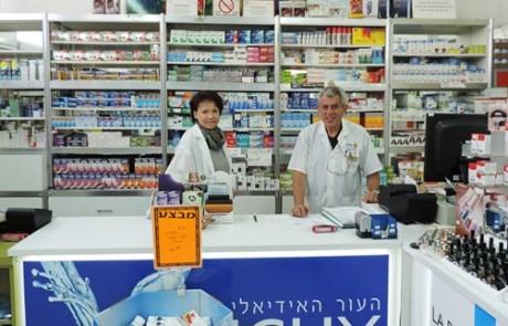 Аптека «Дорон» – информация