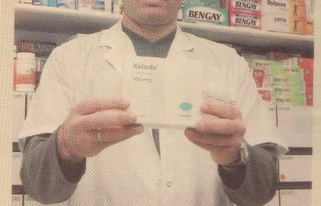 """Аптека """"Дорон"""" предоставила скидки на несубсидируемые лекарства для больных раком"""